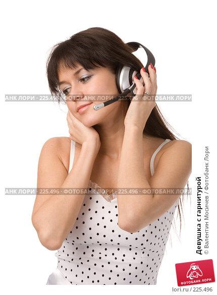 Купить «Девушка с гарнитурой», фото № 225496, снято 22 декабря 2007 г. (c) Валентин Мосичев / Фотобанк Лори