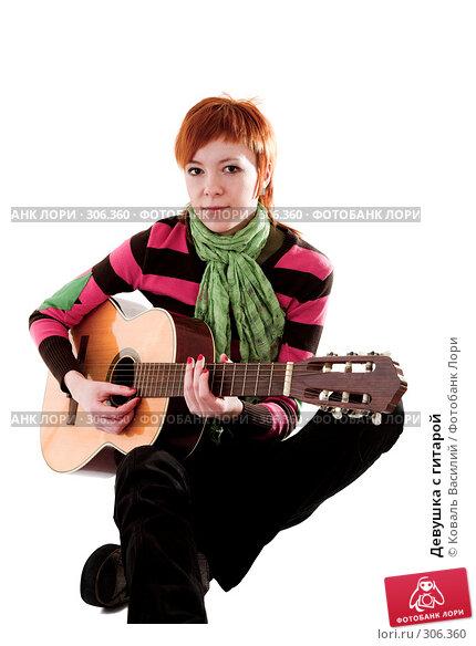 Девушка с гитарой, фото № 306360, снято 21 марта 2008 г. (c) Коваль Василий / Фотобанк Лори