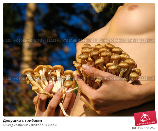 Девушка с грибами, фото № 138252, снято 18 сентября 2005 г. (c) Serg Zastavkin / Фотобанк Лори