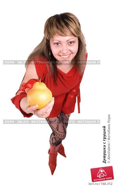 Купить «Девушка с грушей», фото № 166312, снято 12 декабря 2017 г. (c) AlexValent / Фотобанк Лори