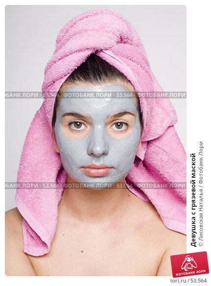 Девушка с грязевой маской, фото № 53564, снято 18 июня 2007 г. (c) Лисовская Наталья / Фотобанк Лори