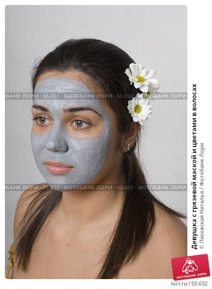 Девушка с грязевой маской и цветами в волосах, фото № 55032, снято 24 июня 2007 г. (c) Лисовская Наталья / Фотобанк Лори
