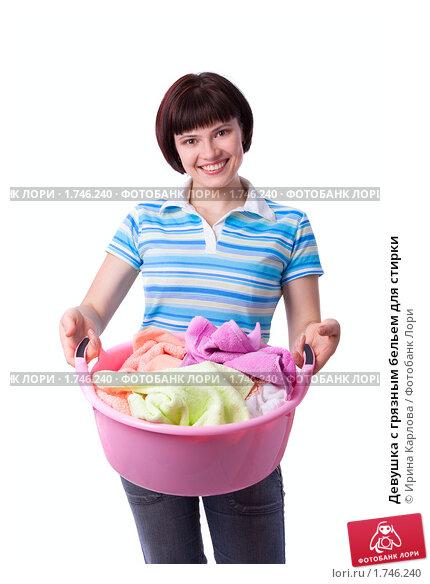 фото грязное белье девушек