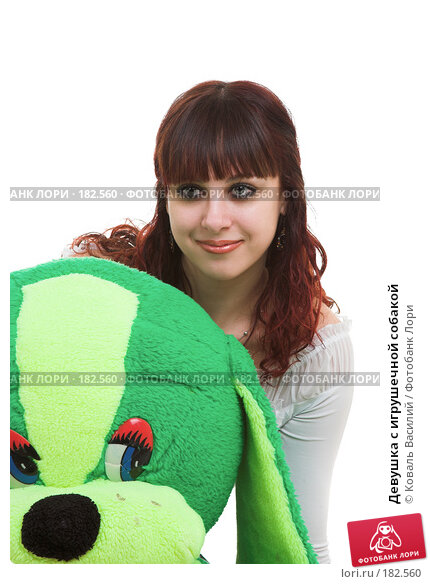 Девушка с игрушечной собакой, фото № 182560, снято 8 декабря 2006 г. (c) Коваль Василий / Фотобанк Лори