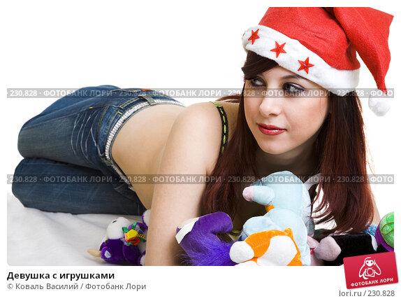 Девушка с игрушками, фото № 230828, снято 29 ноября 2006 г. (c) Коваль Василий / Фотобанк Лори