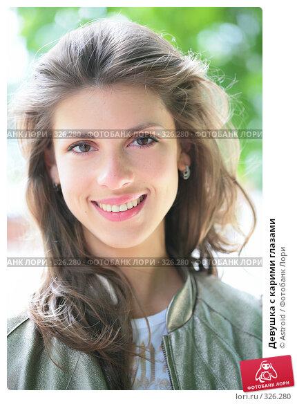 Девушка с карими глазами, фото № 326280, снято 8 июня 2008 г. (c) Astroid / Фотобанк Лори