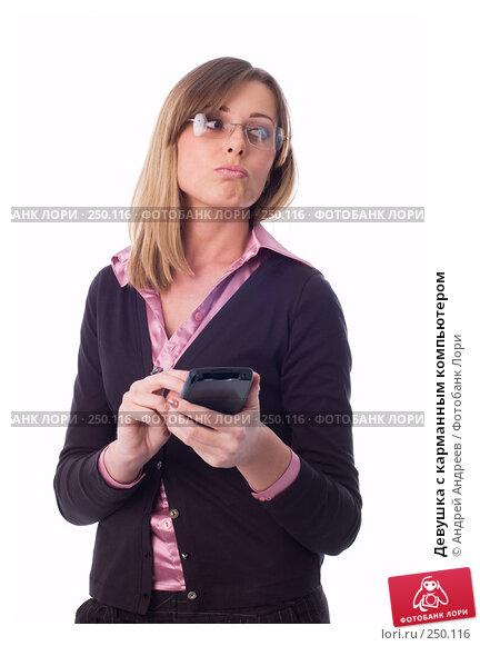 Купить «Девушка с карманным компьютером», фото № 250116, снято 18 марта 2007 г. (c) Андрей Андреев / Фотобанк Лори