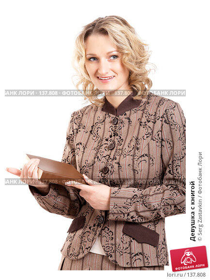 Девушка с книгой, фото № 137808, снято 18 апреля 2007 г. (c) Serg Zastavkin / Фотобанк Лори