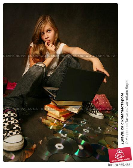 Купить «Девушка с компьютером», фото № 65436, снято 21 июля 2007 г. (c) Морозова Татьяна / Фотобанк Лори