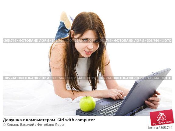 Девушка с компьютером. Girl with computer, фото № 305744, снято 24 января 2008 г. (c) Коваль Василий / Фотобанк Лори