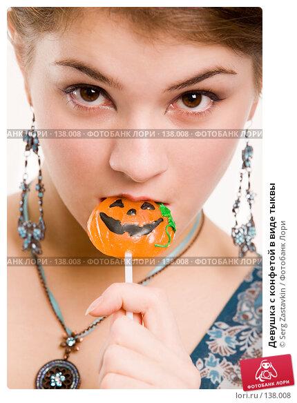 Девушка с конфетой в виде тыквы, фото № 138008, снято 2 ноября 2006 г. (c) Serg Zastavkin / Фотобанк Лори