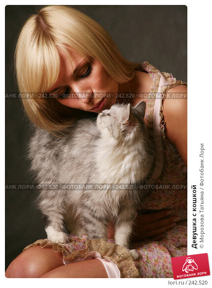 Девушка с кошкой, фото № 242520, снято 7 июня 2007 г. (c) Морозова Татьяна / Фотобанк Лори