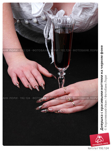 Купить «Девушка с красивыми ногтями на черном фоне», фото № 192124, снято 28 сентября 2007 г. (c) Королевский Иван / Фотобанк Лори