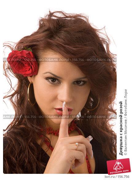 Купить «Девушка с красной розой», фото № 156756, снято 8 декабря 2007 г. (c) Валентин Мосичев / Фотобанк Лори