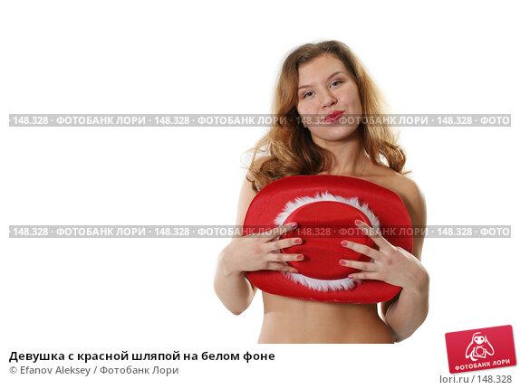 Купить «Девушка с красной шляпой на белом фоне», фото № 148328, снято 1 декабря 2007 г. (c) Efanov Aleksey / Фотобанк Лори