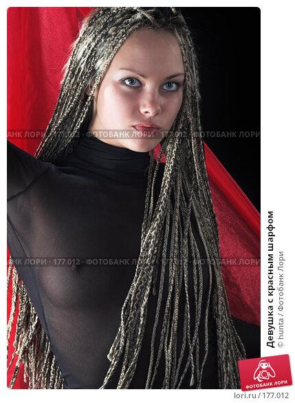 Купить «Девушка с красным шарфом», фото № 177012, снято 23 августа 2007 г. (c) hunta / Фотобанк Лори