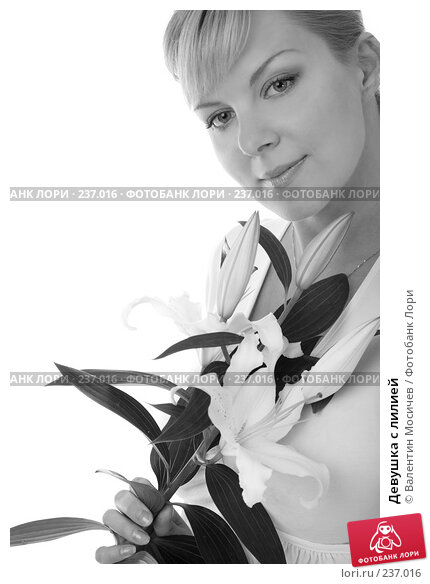Купить «Девушка с лилией», фото № 237016, снято 17 декабря 2017 г. (c) Валентин Мосичев / Фотобанк Лори