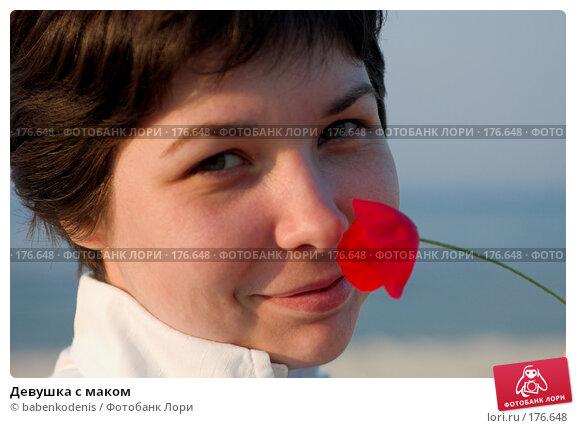 Купить «Девушка с маком», фото № 176648, снято 6 мая 2006 г. (c) Бабенко Денис Юрьевич / Фотобанк Лори