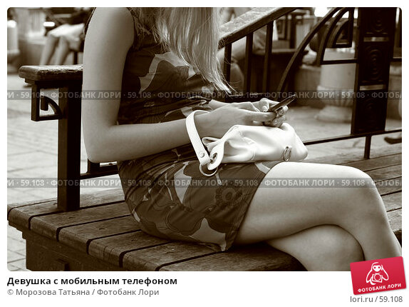 Купить «Девушка с мобильным телефоном», фото № 59108, снято 26 июня 2006 г. (c) Морозова Татьяна / Фотобанк Лори