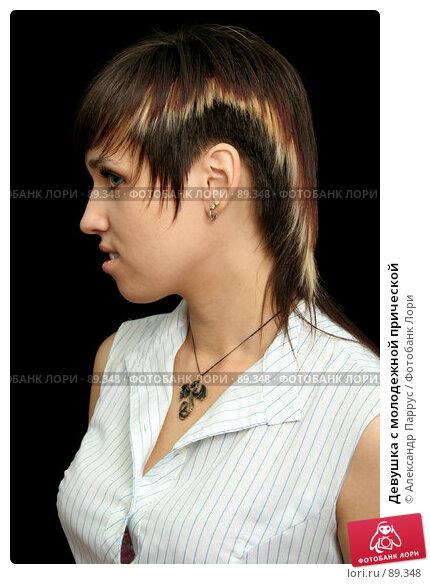 Девушка с молодежной прической, фото № 89348, снято 31 мая 2007 г. (c) Александр Паррус / Фотобанк Лори