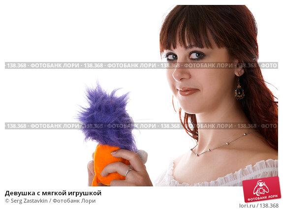 Девушка с мягкой игрушкой, фото № 138368, снято 8 декабря 2006 г. (c) Serg Zastavkin / Фотобанк Лори