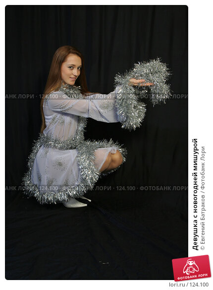 Девушка с новогодней мишурой, фото № 124100, снято 11 ноября 2007 г. (c) Евгений Батраков / Фотобанк Лори