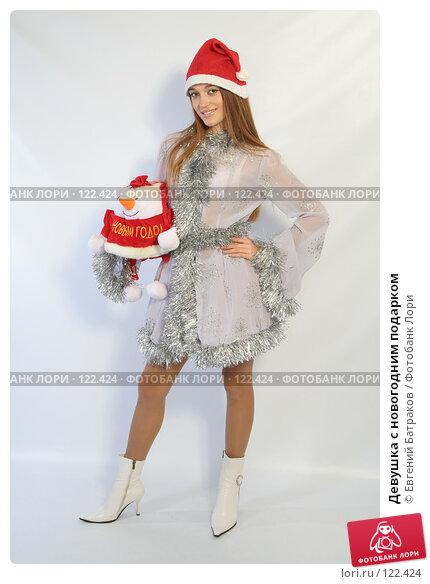 Девушка с новогодним подарком, фото № 122424, снято 11 ноября 2007 г. (c) Евгений Батраков / Фотобанк Лори