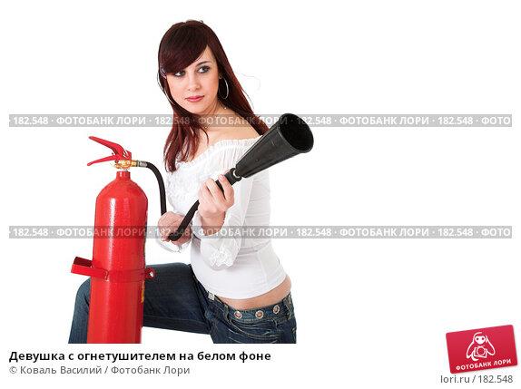Девушка с огнетушителем на белом фоне, фото № 182548, снято 29 ноября 2006 г. (c) Коваль Василий / Фотобанк Лори