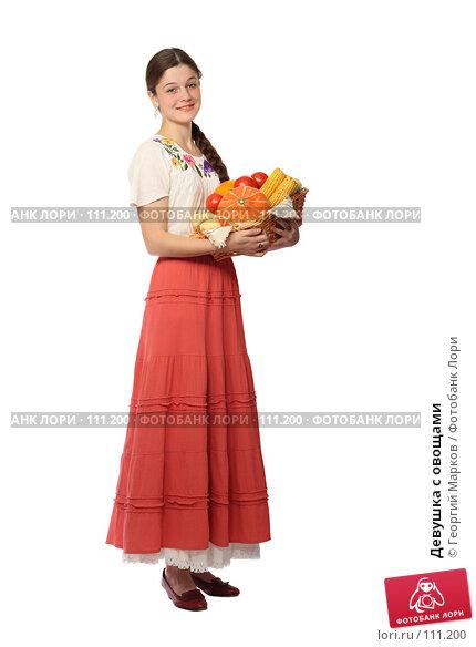 Девушка с овощами, фото № 111200, снято 14 октября 2007 г. (c) Георгий Марков / Фотобанк Лори