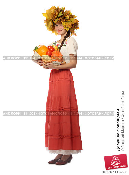 Девушка с овощами, фото № 111204, снято 14 октября 2007 г. (c) Георгий Марков / Фотобанк Лори