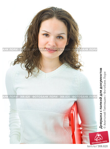 Девушка с папкой для документов, фото № 308820, снято 17 февраля 2008 г. (c) Анатолий Типляшин / Фотобанк Лори