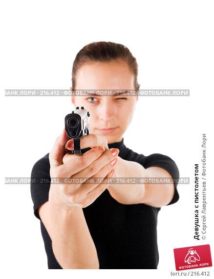 Девушка с пистолетом, фото № 216412, снято 1 марта 2008 г. (c) Сергей Лаврентьев / Фотобанк Лори