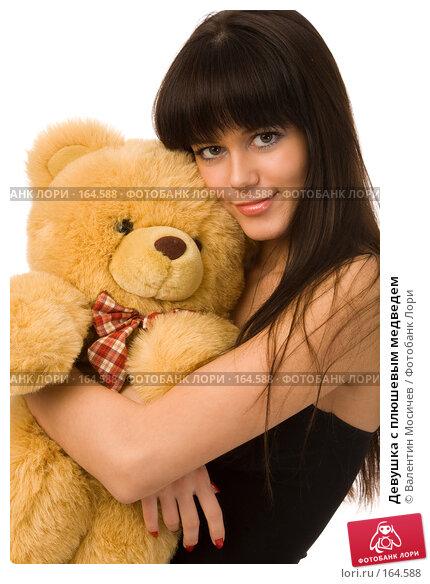 Девушка с плюшевым медведем, фото № 164588, снято 22 декабря 2007 г. (c) Валентин Мосичев / Фотобанк Лори