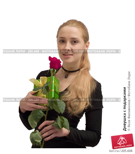 Девушка с подарками, фото № 205608, снято 8 февраля 2008 г. (c) Яков Филимонов / Фотобанк Лори