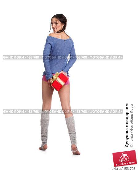 Девушка с подарком, фото № 153708, снято 5 декабря 2007 г. (c) hunta / Фотобанк Лори