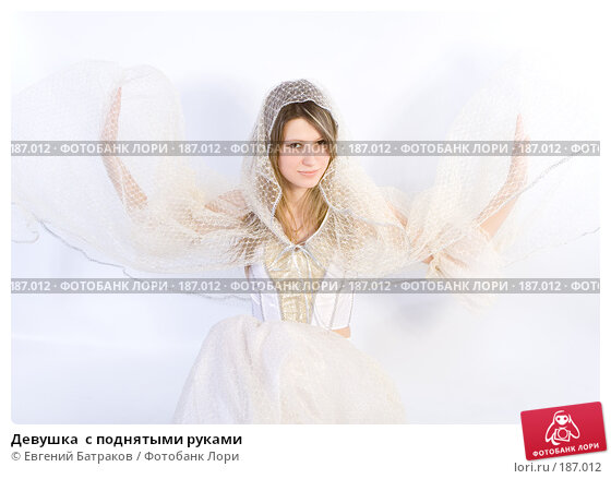 Девушка  с поднятыми руками, фото № 187012, снято 4 января 2008 г. (c) Евгений Батраков / Фотобанк Лори
