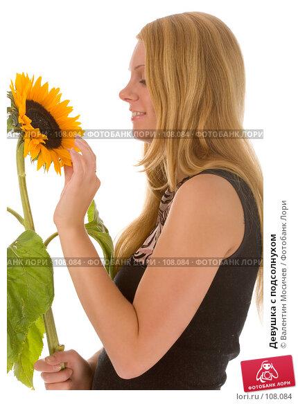 Купить «Девушка с подсолнухом», фото № 108084, снято 4 августа 2007 г. (c) Валентин Мосичев / Фотобанк Лори