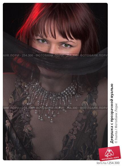 Девушка с прозрачной вуалью, фото № 254300, снято 12 августа 2007 г. (c) hunta / Фотобанк Лори