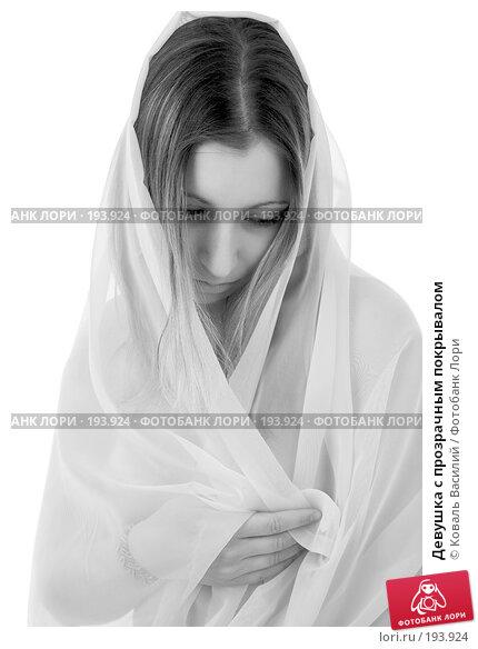 Купить «Девушка с прозрачным покрывалом», фото № 193924, снято 1 декабря 2006 г. (c) Коваль Василий / Фотобанк Лори