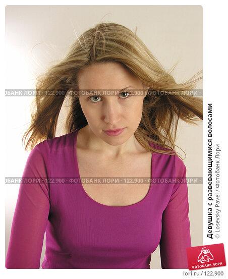 Купить «Девушка с развевающимися волосами», фото № 122900, снято 13 ноября 2005 г. (c) Losevsky Pavel / Фотобанк Лори
