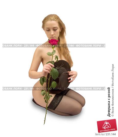 Девушка с розой, фото № 231144, снято 8 февраля 2008 г. (c) Яков Филимонов / Фотобанк Лори