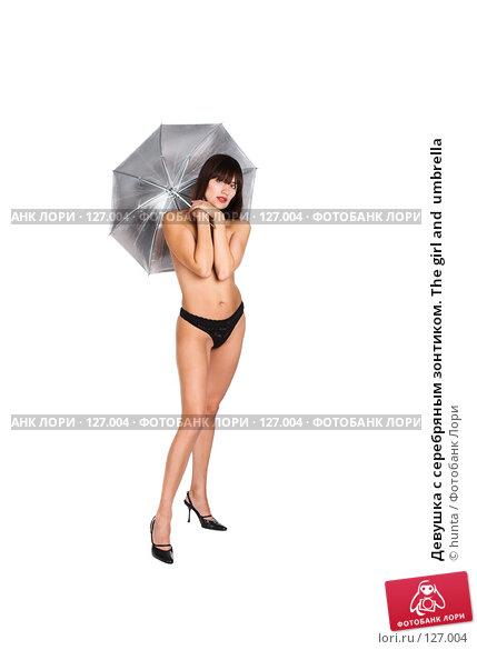 Девушка с серебряным зонтиком. The girl and  umbrella, фото № 127004, снято 25 октября 2007 г. (c) hunta / Фотобанк Лори