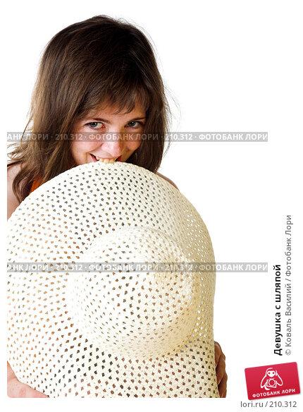 Девушка с шляпой, фото № 210312, снято 19 июля 2007 г. (c) Коваль Василий / Фотобанк Лори