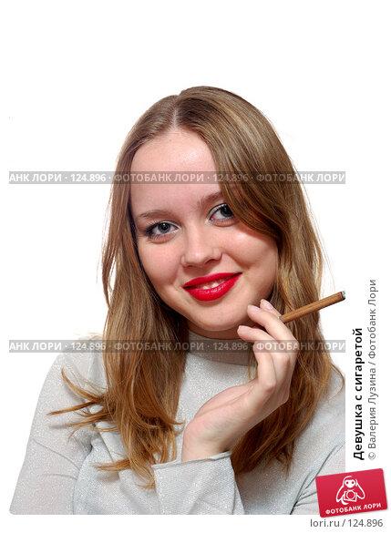 Девушка с сигаретой, фото № 124896, снято 20 ноября 2007 г. (c) Валерия Потапова / Фотобанк Лори