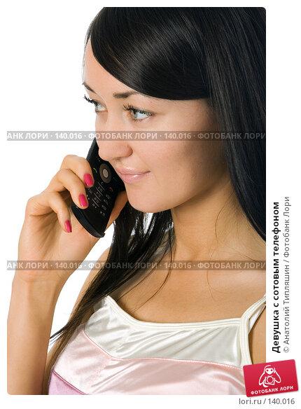 Девушка с сотовым телефоном, фото № 140016, снято 11 октября 2007 г. (c) Анатолий Типляшин / Фотобанк Лори