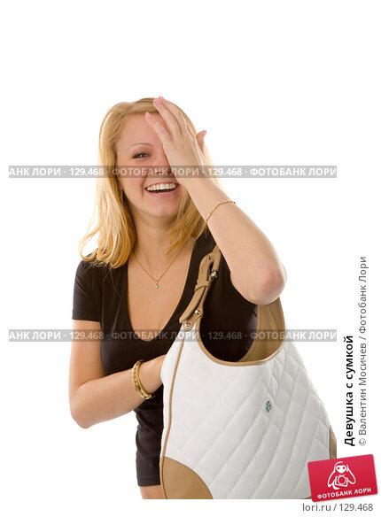 Девушка с сумкой, фото № 129468, снято 19 мая 2007 г. (c) Валентин Мосичев / Фотобанк Лори