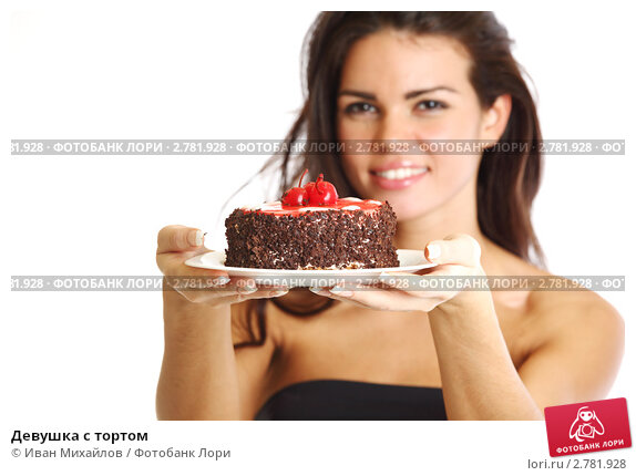 Купить «Девушка с тортом», фото № 2781928, снято 17 декабря 2009 г. (c) Иван Михайлов / Фотобанк Лори