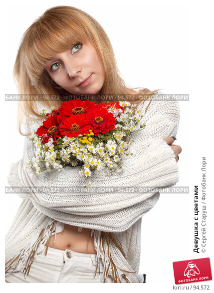 Девушка с цветами, фото № 94572, снято 6 октября 2007 г. (c) Сергей Старуш / Фотобанк Лори
