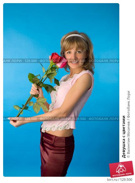 Девушка с цветами, фото № 129500, снято 26 мая 2007 г. (c) Валентин Мосичев / Фотобанк Лори
