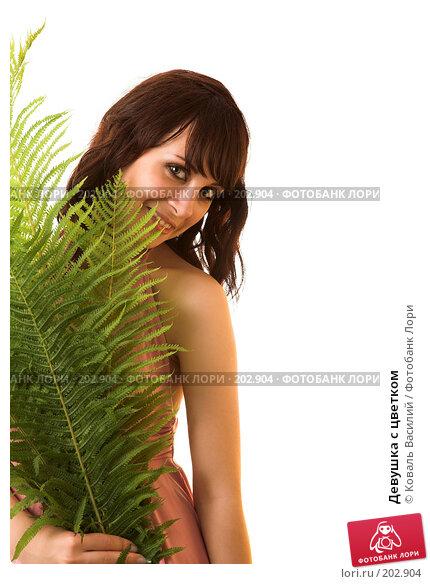 Девушка с цветком, фото № 202904, снято 11 июля 2007 г. (c) Коваль Василий / Фотобанк Лори